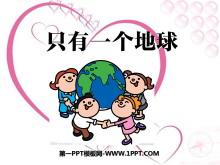 《只有一个地球》人类的家园PPT课件