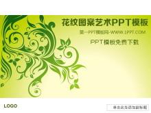 绿色植物花纹图案背景的明升