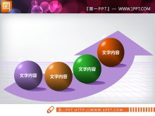 3张不同色彩递进关系流程图PPT图表