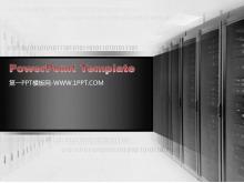 黑色数据中心背景IT科技PPT模板
