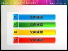 彩色目录m88明升