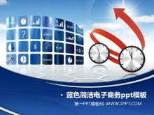 蓝色电子商务ppt模板