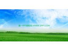 蓝天白云绿草地PPT背景图片