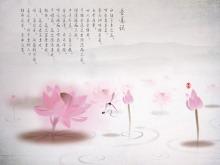 粉色荷花中国风PPT背景图片