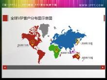全球分布图示意图PPT素材