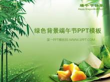绿色背景端午节PPT模板