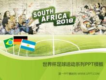 2018世界杯足球运动系列PPT模板