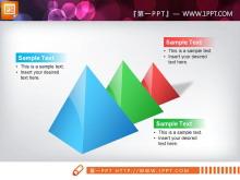 水晶几何体金字塔层级关系PPT图表