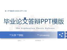动态简洁蓝色毕业论文答辩PPT模版