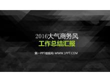 黑色大气商务工作总结PPT模板
