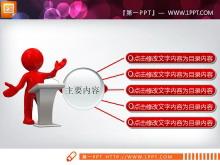 红色实用立体PPT图表整套下载