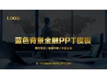蓝灰色背景金融平安彩票官方开奖网