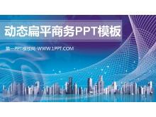 动态扁平化城市背景商务PPT模板