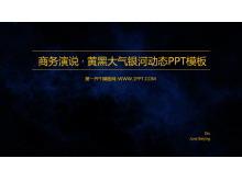 动态黄黑大气银河背景商务PPT模板