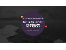扁平高端产品展示商务PPT中国嘻哈tt娱乐平台
