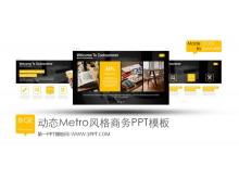 动态Metro风格商务PPT模板下载