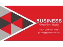 红色扁平大气商务PPT模板