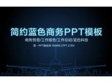 简约蓝色商务PPT模板