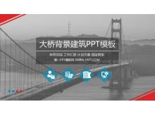 大桥背景建筑PPT模板