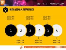 黄色背景黑白双色简洁PPT图表免费下载