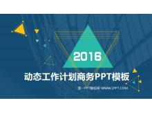 动态工作计划商务PPT模板