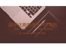 动态扁平化商务演示PPT模板