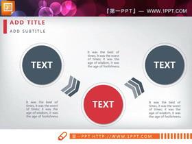 红灰双色简单大气PPT图表整套下载