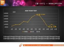 精致简洁PPT图表整套下载