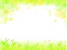 黄色绿色抽象小草淡雅PPT背景图片