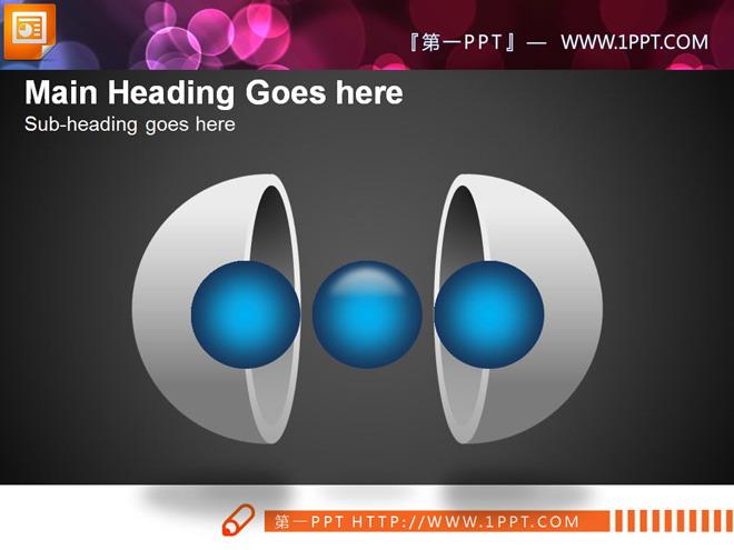 蓝色圆形立体包含关系PPT图表