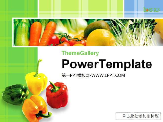 绿色蔬菜背景的食品PPT模板