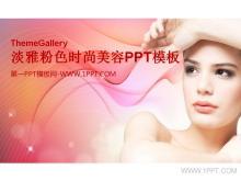 女性时尚淡雅粉色PPT模板