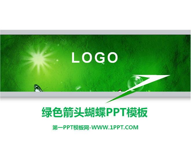 简洁绿色箭头蝴蝶ppt模板