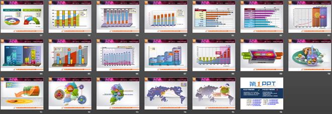 75张彩色立体ppt图表整套下载图片