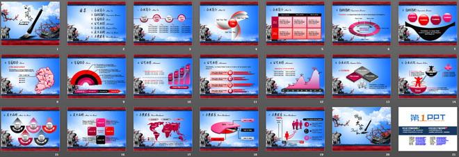 ppt模板内容页面包括,目录图片