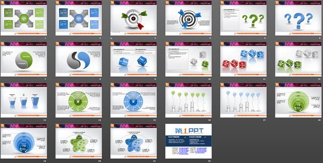 第一ppt ppt图表 整套图表 21张双色精美商务ppt图表  ppt图表共21张图片