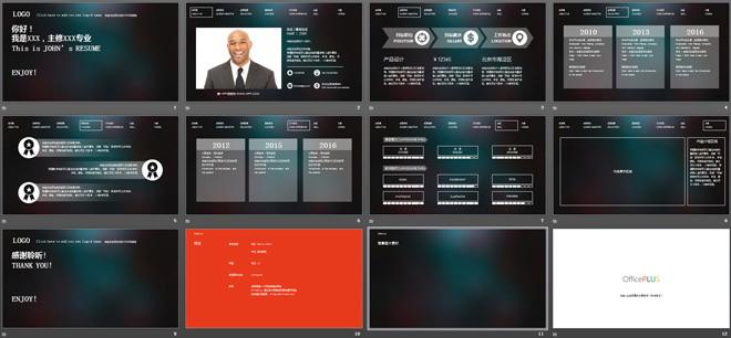 深色背景IOS风格个人简历ppt模板
