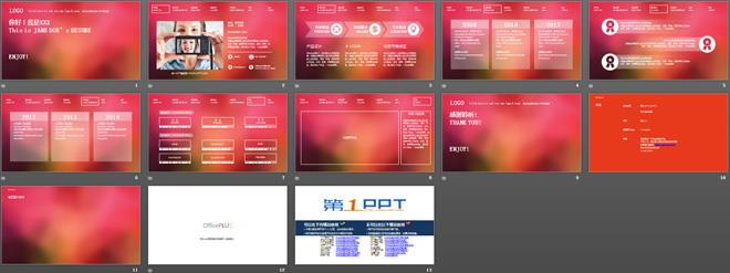 红色朦胧IOS风格个人简历PPT模板