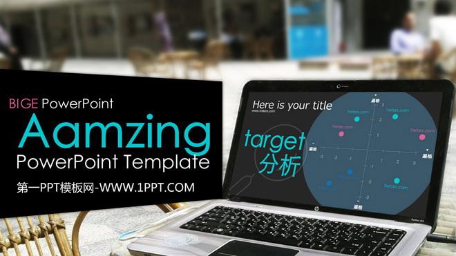 黑色科技PPT模板