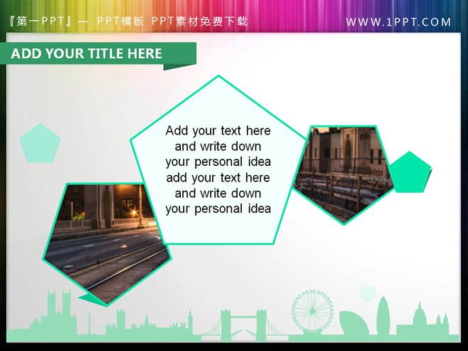 绿色边框五边形内容呈现ppt素材