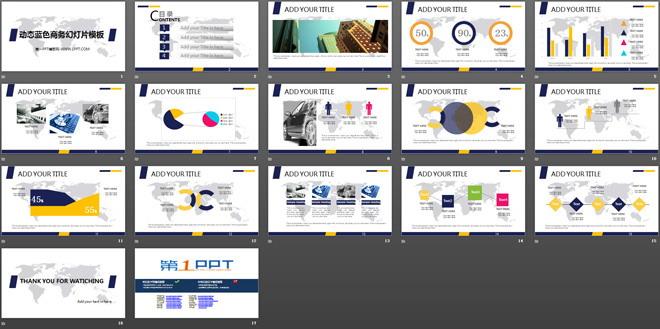 ppt模板首页设计简洁,使用了深蓝色作为标题,整套ppt模板以简单大气为图片