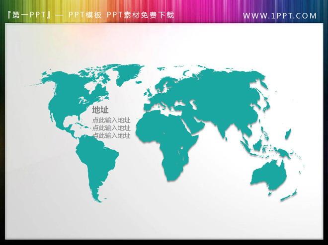 绿色扁平世界地图PPT插图免费下载