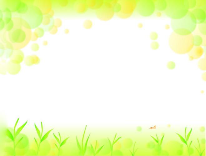 淡绿色ppt_黄色绿色抽象小草淡雅PPT背景图片 - 第一PPT
