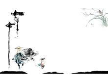 水墨放牛娃中国风PPT背景图片