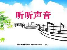 《听听声音》声音PPT课件