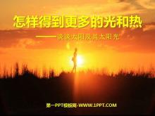 《怎样得到更多的光和热》光PPT课件2