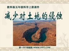 《减少对土地的侵蚀》地球表面及其变化PPT课件6