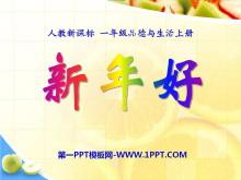 《新年好》�^新年PPT�n件2