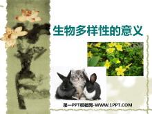 《生物多样性的意义》生物的多样性PPT课件5