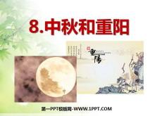 《中秋与重阳》金色的秋天PPT课件5